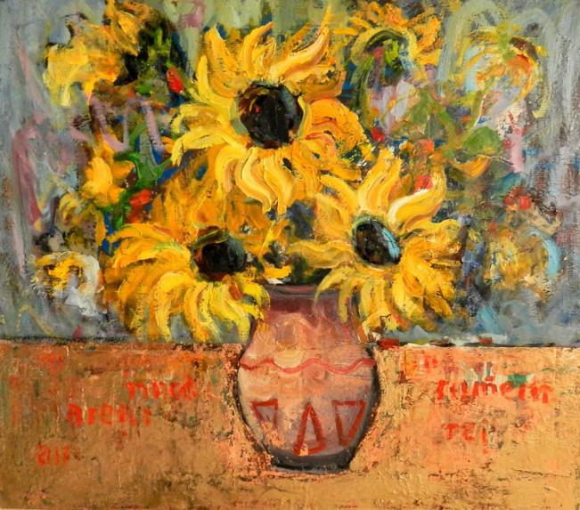 Sun flowers - Petre Chirea